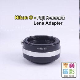 Nikon 鏡頭 Fujifilm 轉接環 銀黑 無限 XE1