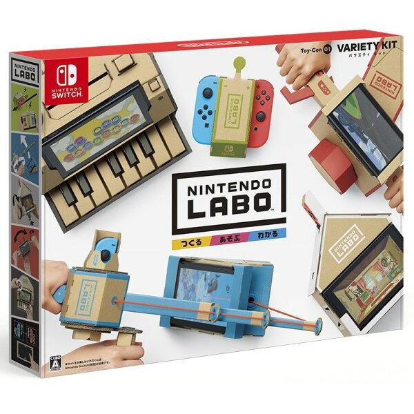 NS任天堂實驗室LABO01多彩套件VarietyKitToy-Con-英文日文日版-Switch
