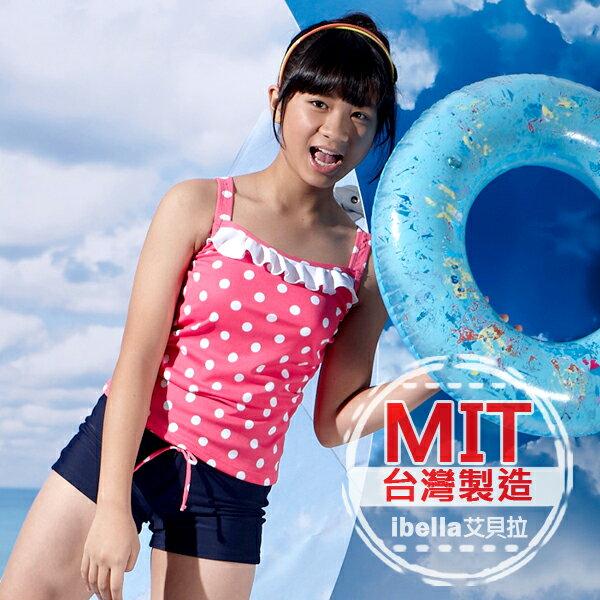 二件式泳裝 中童MIT台灣製造圓點點平口褲泳衣(附帽)美國杜邦彈性萊卡【36-66-85705】ibella 艾貝拉
