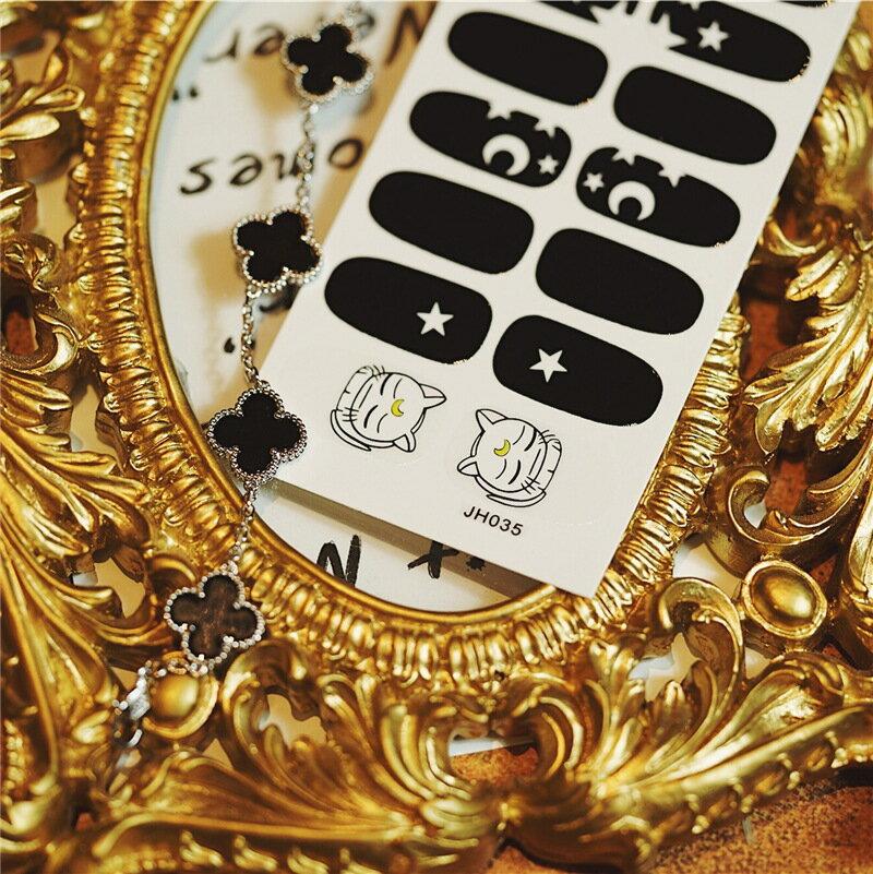 現貨~ JH-035 【14貼美甲貼紙】露娜 防水環保全貼手指甲孕婦甲油膜貼片