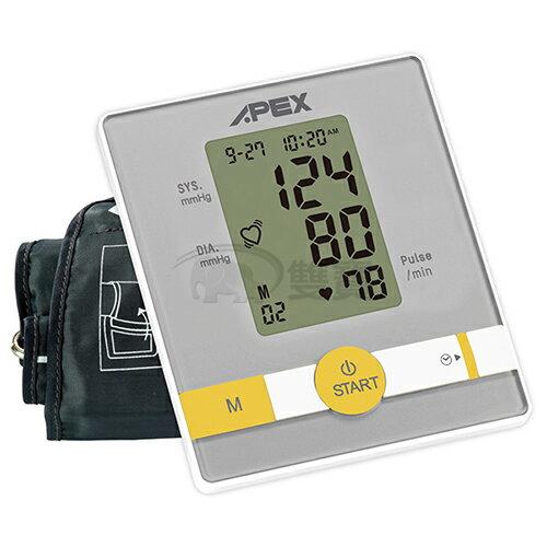 APEX雃博電子式血壓計 BPM602 含變壓器 台灣製 附活動贈品