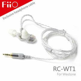 <br/><br/>  志達電子 RC-WT1 Fiio Westone 耳機 發燒 升級線 UM3XRC,W4R/JH Audio JG13,JH16/Earsonic SM64 等耳機可使用<br/><br/>