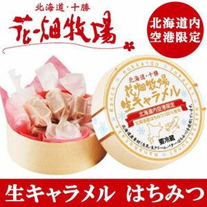 暫停販售【花畑牧場】北海道生牛奶糖常溫款-原味 / 夕張哈密瓜 72g 0