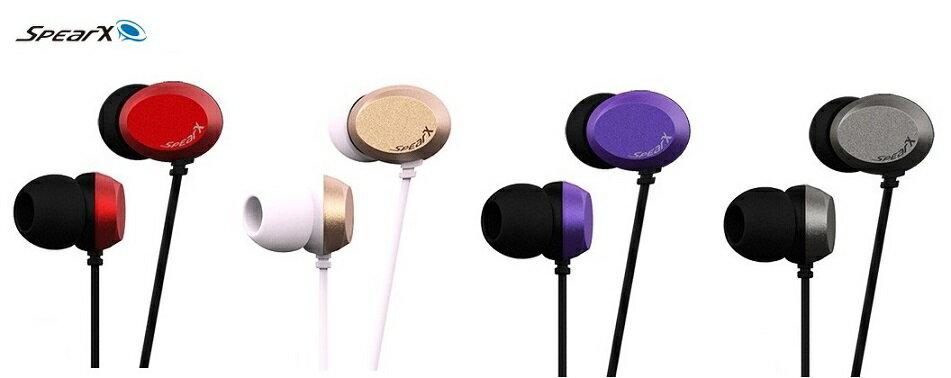SpearX D2-air 風華時尚音樂耳機