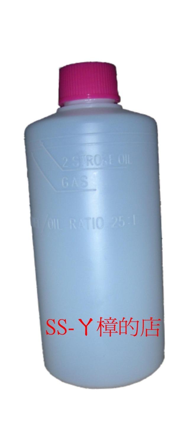 800CC量油瓶(含稅價)