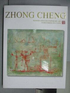 【書寶二手書T1/收藏_QFY】ZhongCheng_Modernand…Art_20161218