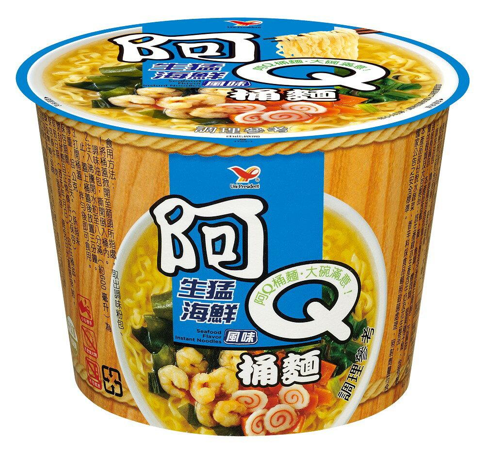阿Q桶麵生猛海鮮風味(12碗/箱) 【合迷雅好物商城】