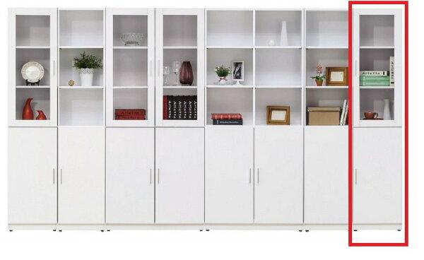 【石川家居】YE-A500-06艾美白色1.3尺二門書櫃(右開)(不含其他商品)台北到高雄搭配車趟免運