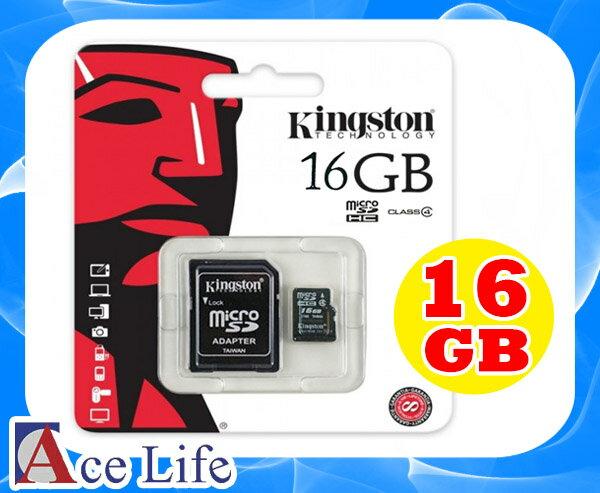【九瑜科技】Kingston 金士頓 16G 16GB Class4 C4 micro SD SDHC TF 記憶卡 手機 另有 Sandisk Toshiba