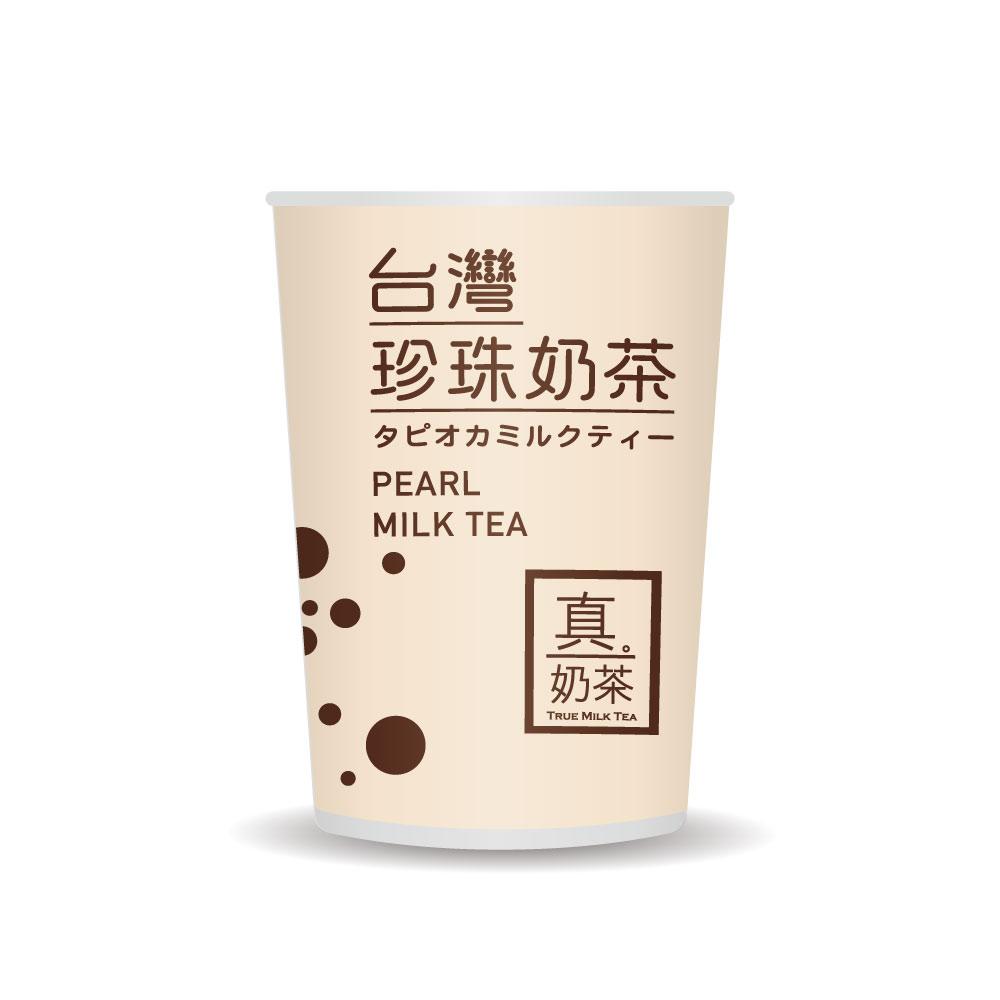 歐可茶葉 真奶茶 台灣珍珠奶茶(5包 / 盒)  /  因訂單量龐大目前最慢出貨日為8月19日 /  3