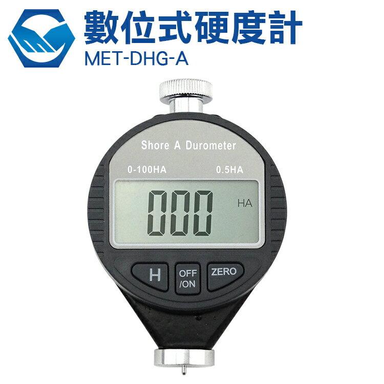 工仔人 橡膠硬度計 硬度試驗機 硬度量測設備 塑膠測量 歸零 LCD螢幕 MET-DHG-A