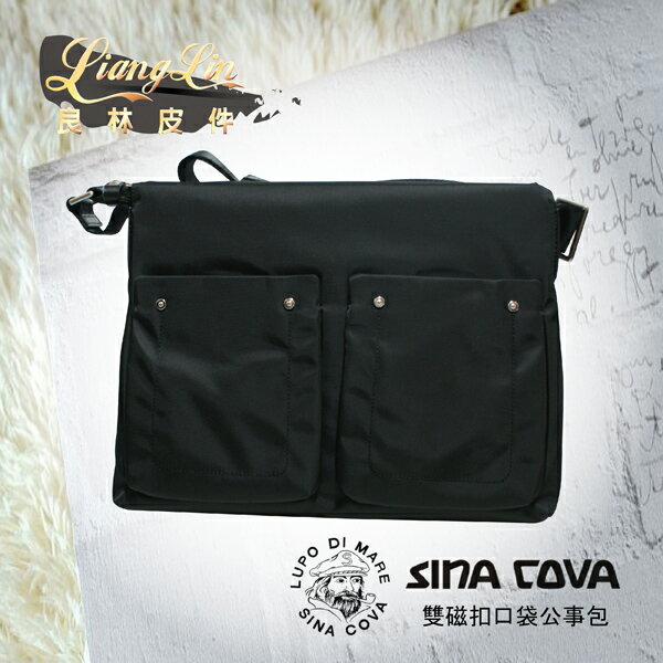 【SINA COVA】老船長 休閒雙磁扣口袋側背包/公事包SC61504