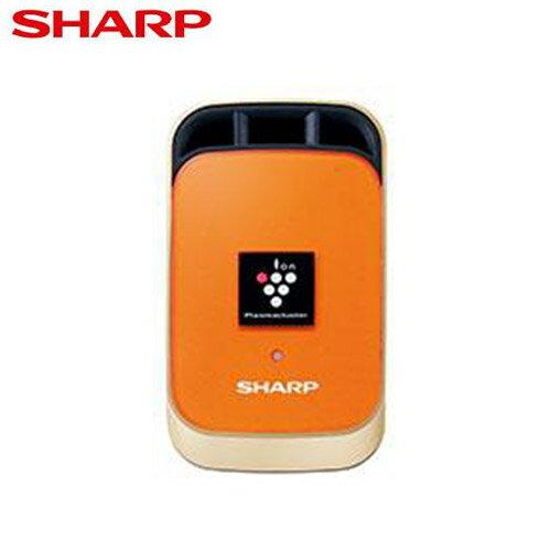 SHARP夏普 果凍夾自動除菌離子產生器 IG-KC1-T-橘【愛買】