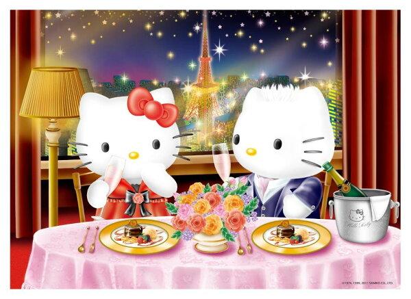 HelloKitty&DearDaniel浪漫饗宴拼圖520片