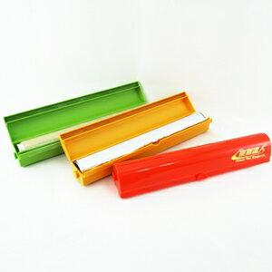 【珍昕】豪割達人 保鮮模切割器~3色/保鮮膜