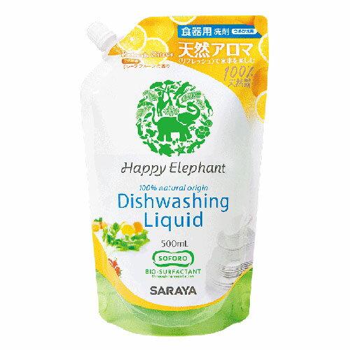 日本SARAYA - Happy Elephant 酵素食器蔬果洗潔精(柚香)補充包500ml【悅兒園婦幼生活館】