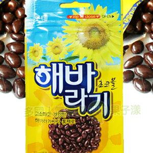 韓國Lotte樂天 葵花子巧克力[KR003]