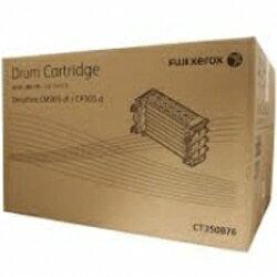 【台灣耗材】◆富士全錄FujiXerox㊣原廠盒裝感光滾筒CT350976適用FUJIXEROXP455DM455DF★