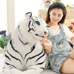 美麗大街【HB20150917A1】仿真動物公仔毛絨玩具白虎公仔模型玩具店鋪擺設創意禮物(90cm)