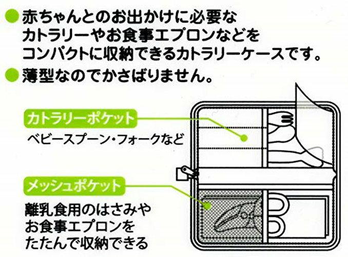 【超取免運】日本 SKATER 米奇 外出餐具收納袋 餐具收納包*夏日微風* 3