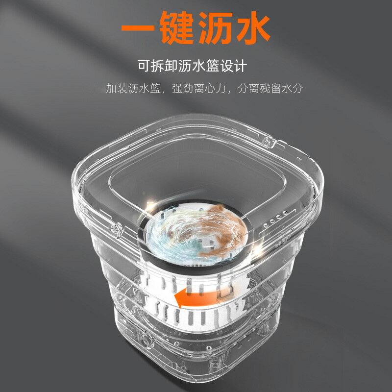 摩魚四代折疊桶式洗衣機家用旅行出差紫外線消毒機小型瀝水洗衣機