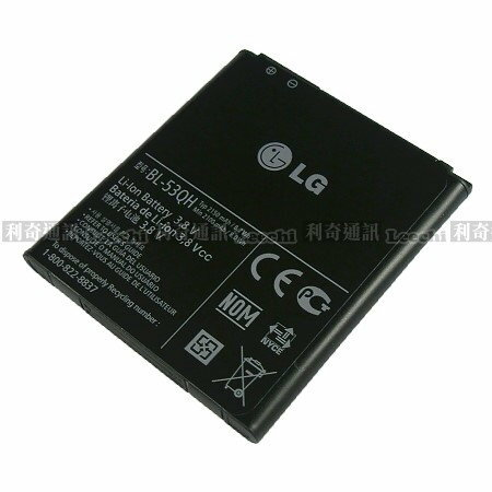 LG BL-53QH 原廠電池 (3.8V) P880 Optimus 4X HD, P768 Optimus L9