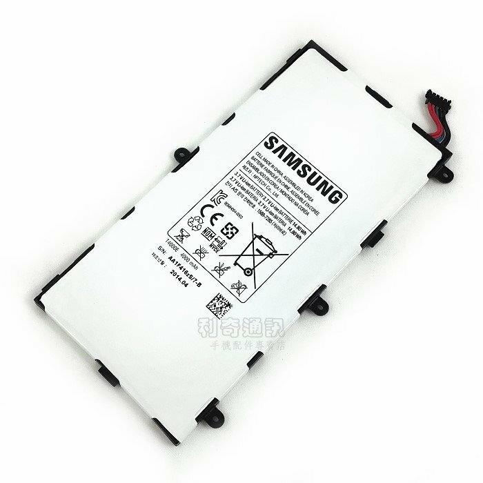 Samsung Galaxy Tab 3 7.0 平板專用原廠電池 (T4000E) 4000mAh T2100/T2110, P3200/P3210