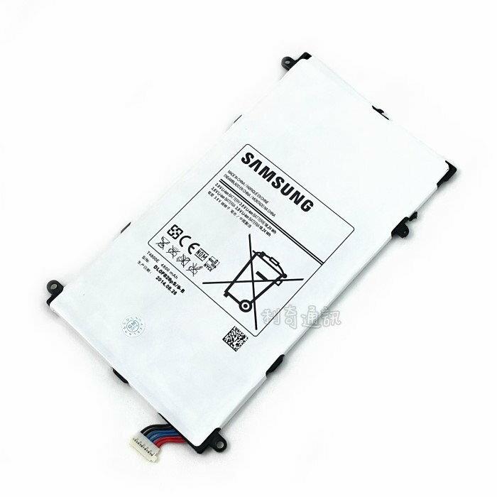 Samsung Galaxy Tab Pro 8.4 T320 T325 平板專用原廠電池 (4800mAh)