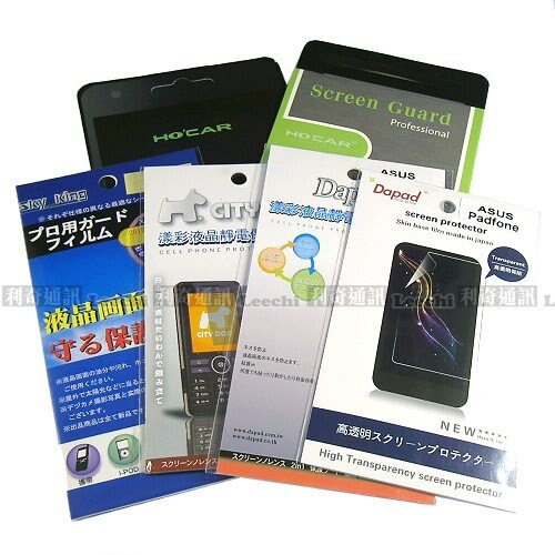 亮面高透螢幕保護貼 Samsung Galaxy Note 3 N900 N900U N9005