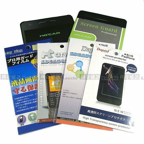 亮面高透螢幕保護貼 HTC Butterfly S 901e
