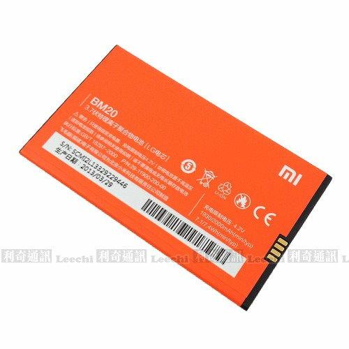 小米 BM20 原廠電池 2S MI2S M2 Mi2 (2000mAh)