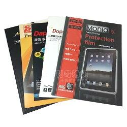 防指紋霧面螢幕保護貼 Samsung P900 Galaxy Note Pro 12.2 平板