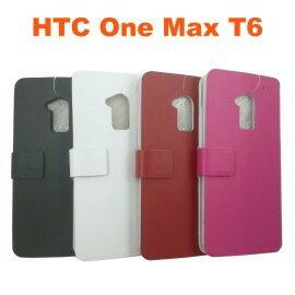 【真皮世家】HTC One Max T6 側開支架超薄真皮皮套