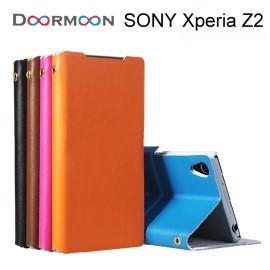 【真皮世家】SONY Xperia Z2 D6503 側開支架超薄真皮皮套
