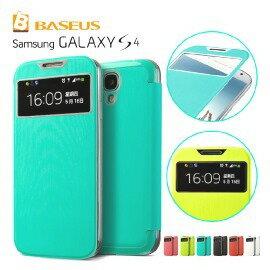 ~倍思Baseus~薄美皮套 Samsung i9500 Galaxy S4 薄美系列 電