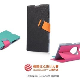 【倍思Baseus】信仰皮套 Nokia Lumia 1020 側開支架 信仰系列
