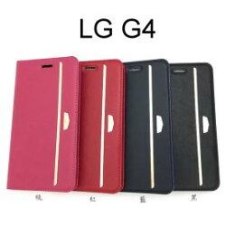 【My Style】風尚系列皮套 LG H815 G4