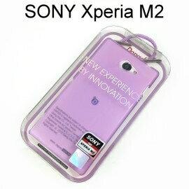 【Dapad】超薄磨砂背蓋 [紫] SONY Xperia M2 D2303 送專用螢幕保護貼