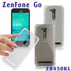 【TPU】華碩 ASUS ZenFone Go ZB450KL 超薄超透清水套/布丁套/高清果凍保謢套