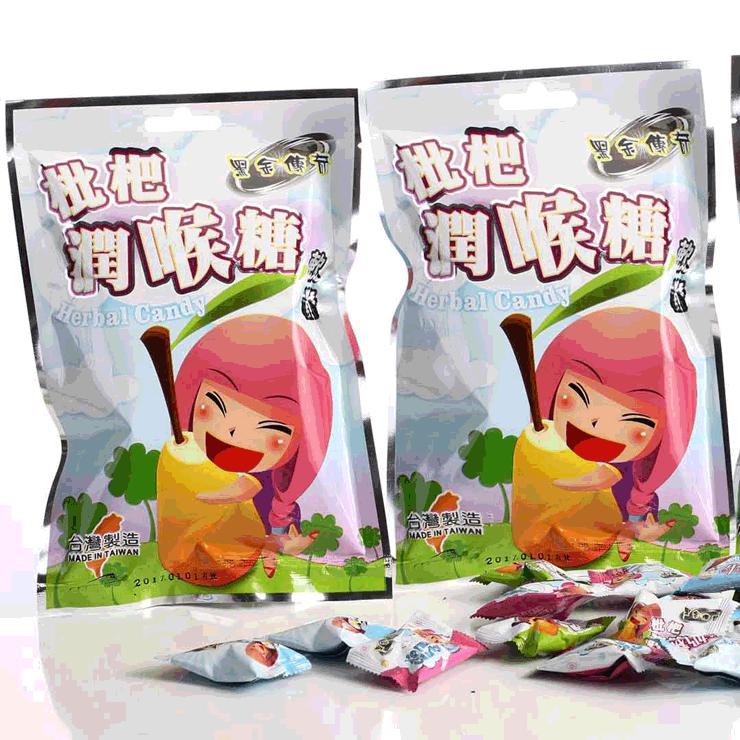 【黑金傳奇】枇杷潤喉糖(全素,62g)