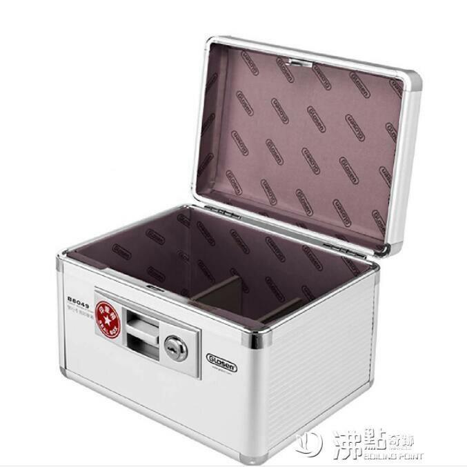 印章盒帶密碼鎖鋁合金印章收納盒印章盒子收納印章箱公章盒 ATF 0