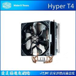Cooler Master 酷馬 Hyper T4 CPU 風扇散熱器/4支HDT直觸設計熱導管/PWM風扇設定/支援LGA2066腳位/1年保固
