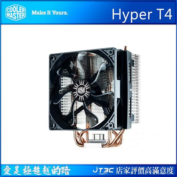【滿3千15%回饋】CoolerMaster酷馬HyperT4CPU風扇散熱器4支HDT直觸設計熱導管PWM風扇設定支援LGA2066腳位1年保固※回饋最高2000點