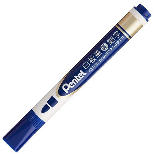 【飛龍牌PENTEL】MW851 圓頭 白板筆
