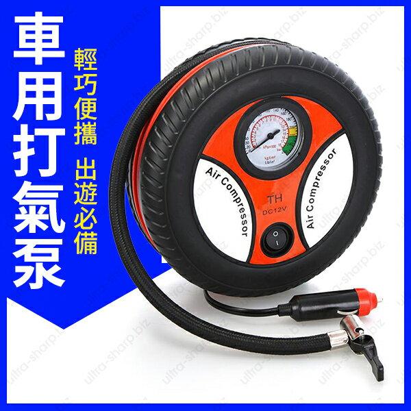 ~超犀利影像~正品 貨 千萬產品責任險 贈打氣針 第五代超大汽車輪胎充氣機筒 12V電動打