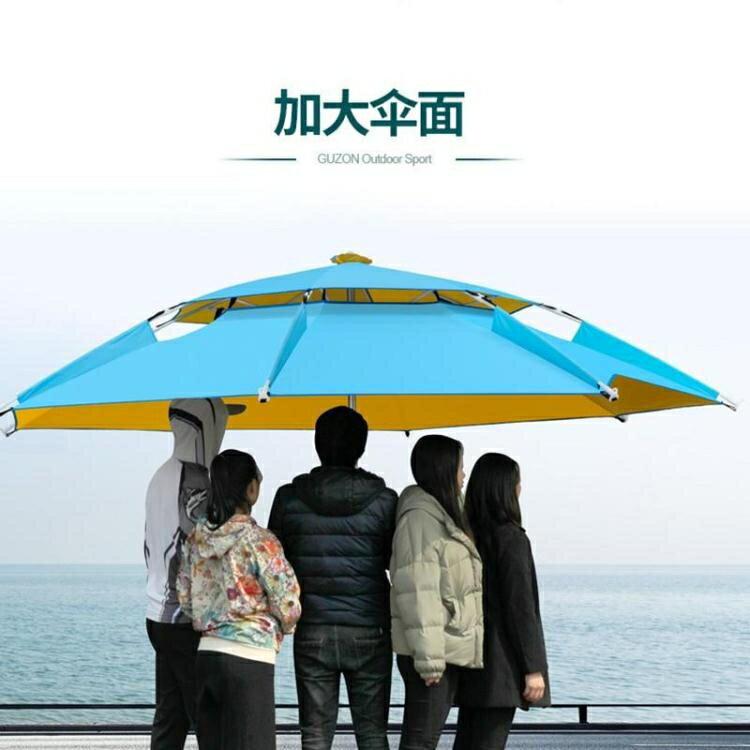 戶外遮陽傘釣魚傘大釣傘2.6米2.4萬向防雨戶外釣傘折疊遮陽防曬加厚垂釣漁傘 YXS