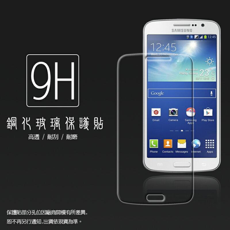 超高規格強化技術 Samsung Galaxy Grand 2 G7106  G7102