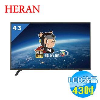 禾聯 HERAN 43吋LED液晶電視 HD-43DCJ