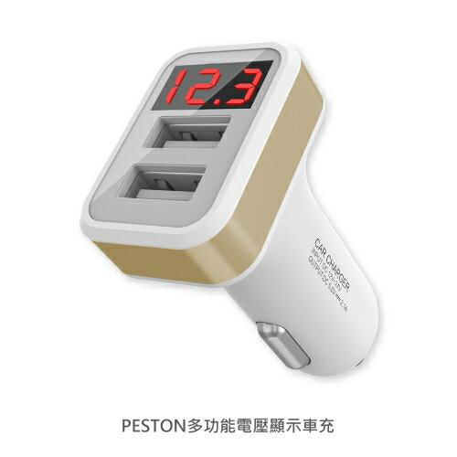 ~A~HUNG~雙USB車充 電瓶電壓顯示 電壓偵測 電壓表 車用充  充 快充充電頭 手