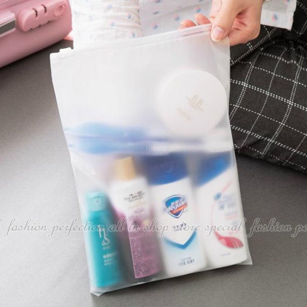 旅行自封袋S (20x28cm) 衣物分類袋 透明防水收納包 旅行收納袋【DX219】◎123便利屋◎